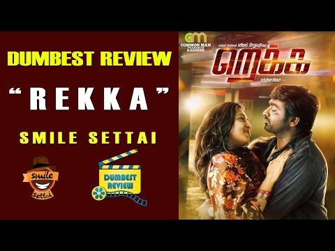 Rekka Movie Review | Smile Settai Dumbest Review | Vijay Sethupathy, Lakshmi Menon | D Imman