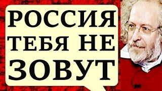 Алексей Венедиктов, Нас выкинули, и Путин этого пропустить не может!