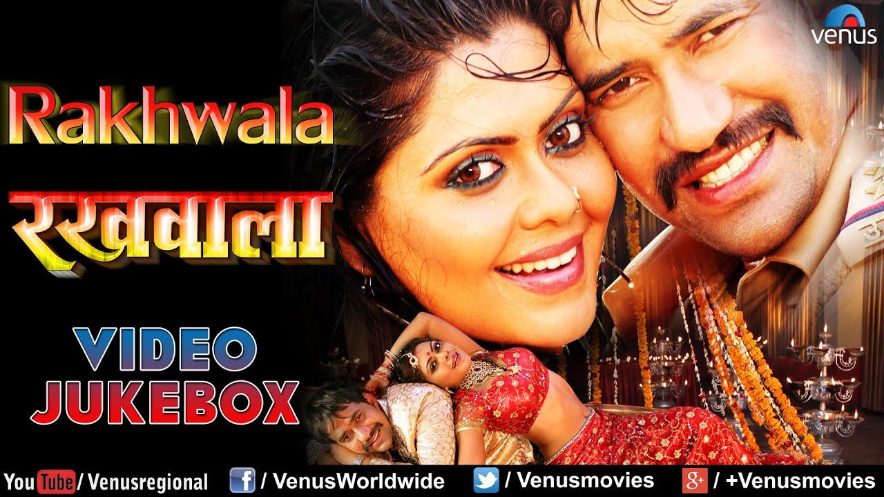 Rakhwala - Bhojpuri Hot Video Songs Jukebox | Dineshla Yadav Nirahua, Rinku Ghosh, Seema Singh |