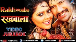 Rakhwala - Bhojpuri Hot Video Songs Jukebox | Dineshla Yadav Nirahua, Rinku Ghosh, Seema Singh |