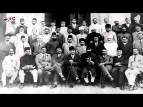 حتى لا ننسى | 9 نوفمبر - العلامة الباكستانى محمد إقبال.. شاعر الإسلام الفيلسوف