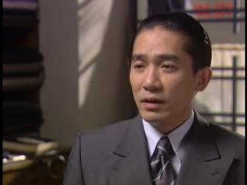 Tony Leung ( Chiu Wai) Interview