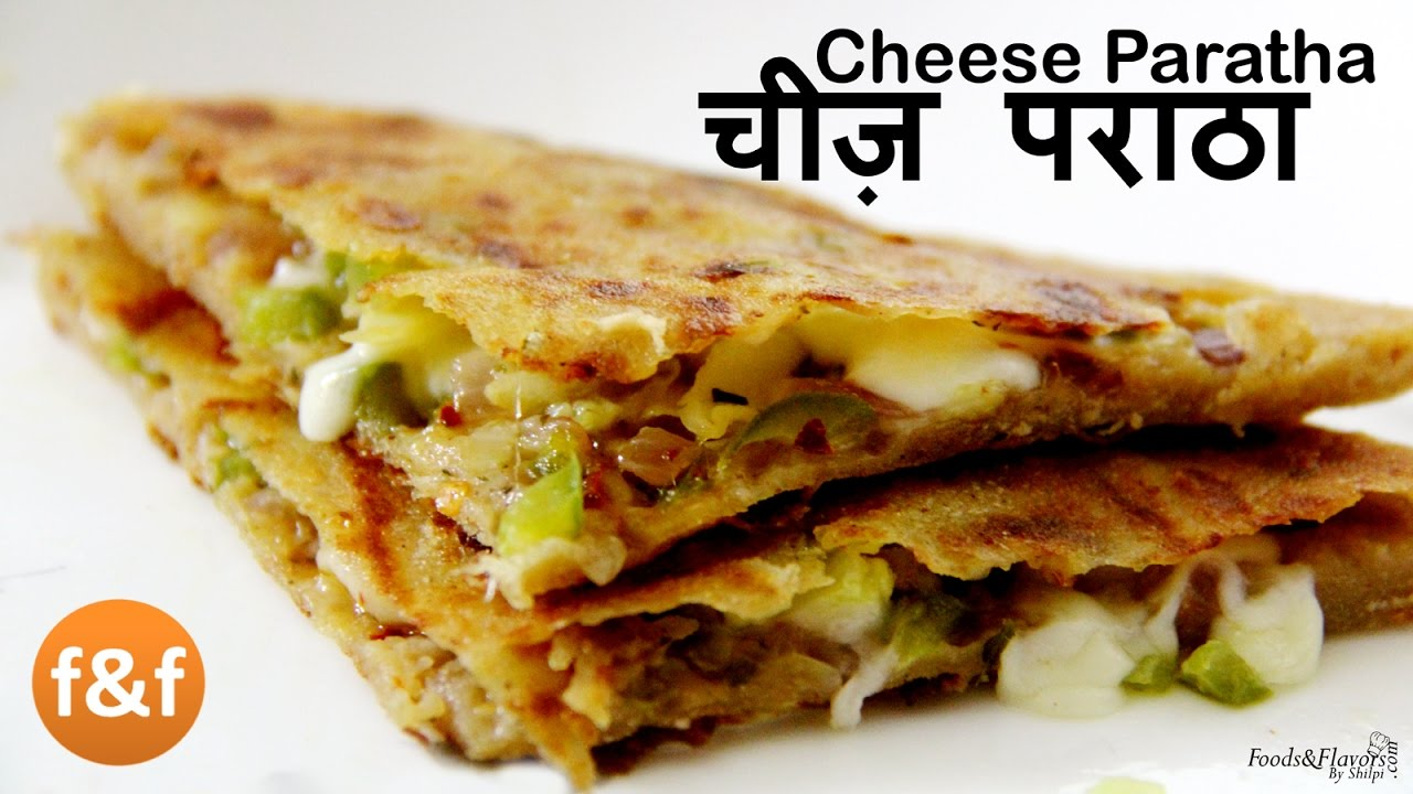Pizza paratha recipe in hindi archives amazing vegan recipes cheese paratha indian veg breakfast recipes kids lunch box snacks ideas forumfinder Choice Image