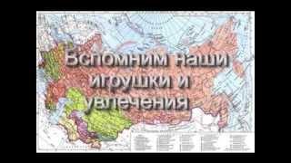 Всем, кто учился в советской школе в 60-70-х годах.