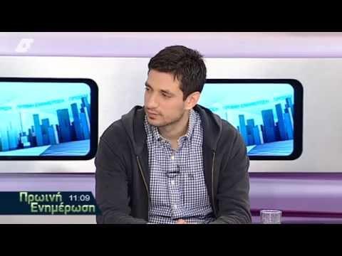Κωνσταντίνος Κυρανάκης - Δημόσια Τηλεόραση - Ευρωεκλογές 2014