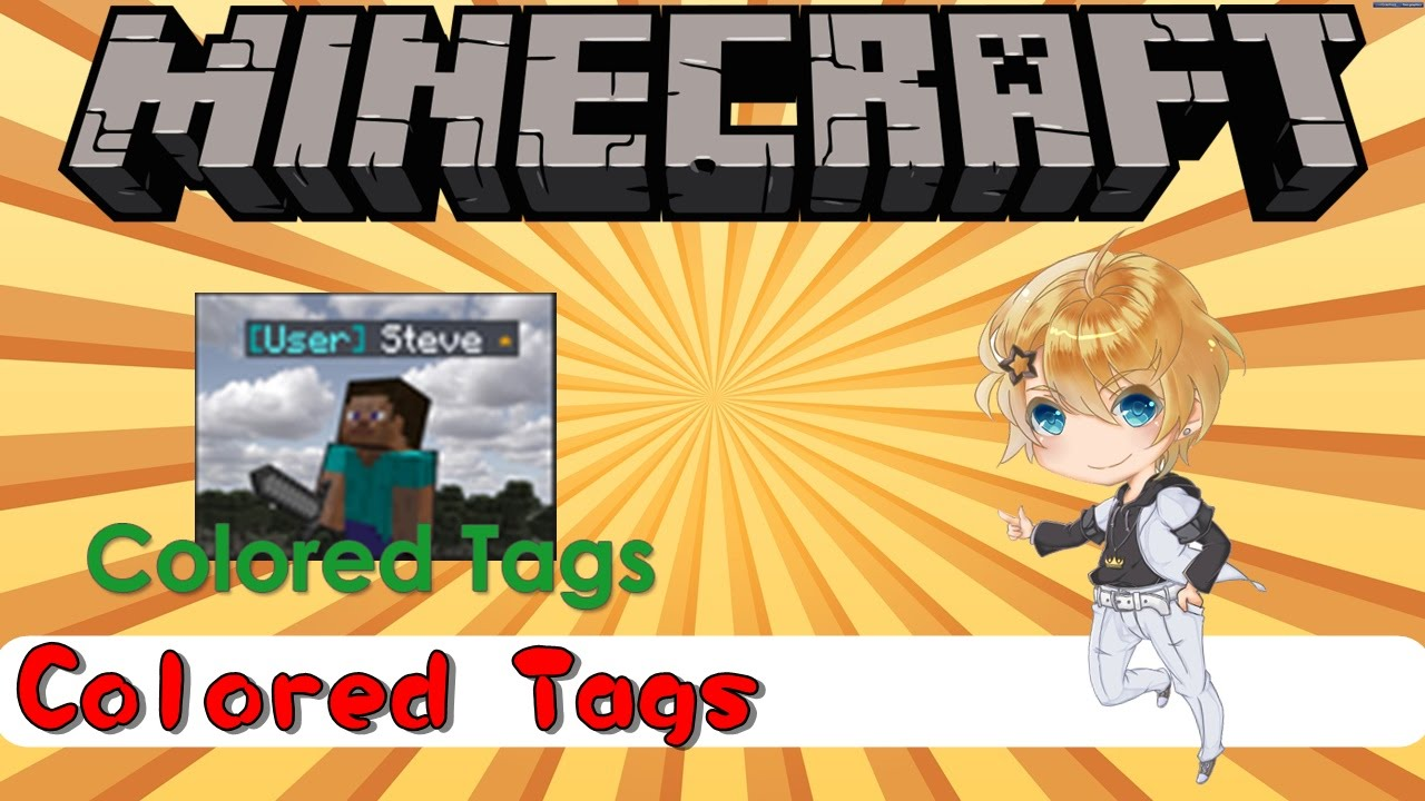 Minecraft 插件教學 -- Colored Tags - YouTube