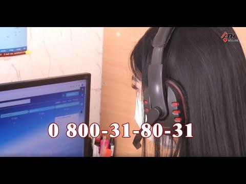 АТН Харьков: CallCenter