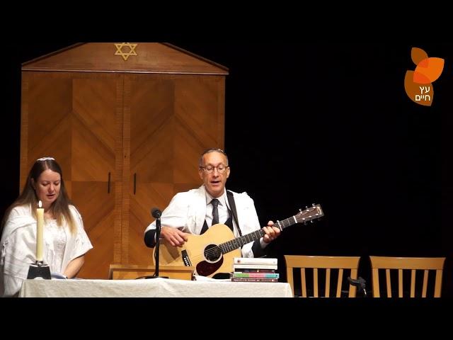 Yom Kippur Morning Full 5779