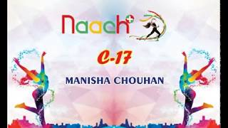 Naach Plus Audition Round Group C - 17