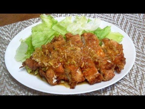 鶏むね肉で油淋鶏(ユー リン チー)を作ってみた!