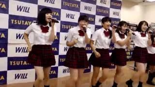 2016年08月31日 TSUTAYA三津店にて.