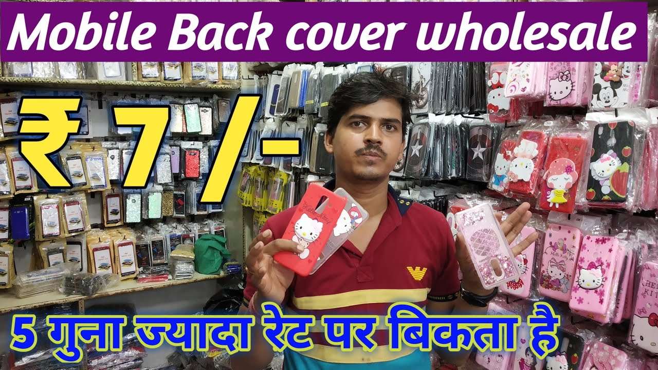 half off b4ab4 68976 Mobile back cover wholesale market || mbile cover wholesaler