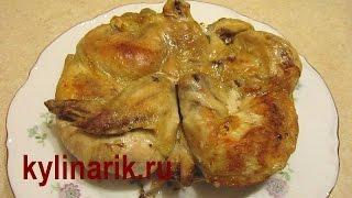 Цыпленок табака в духовке рецепт. Блюда из курицы рецепты от kylinarik.ru