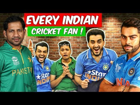 EVERY INDIAN CRICKET FAN | The Baigan Vines