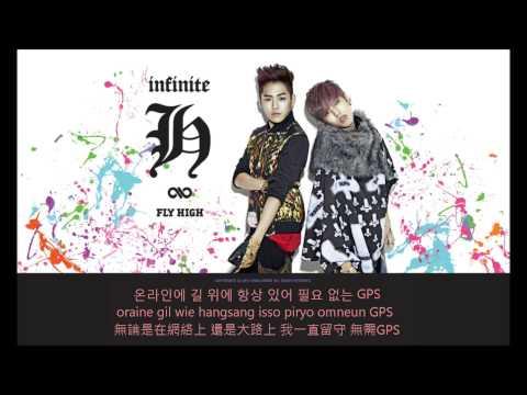 [中字羅馬拼音] Fly High - INFINITE H (feat.Baby Soul)