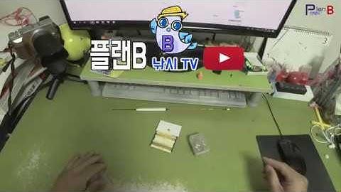 친환경 만능 유동추 사용기/유동봉돌/리뷰/붕어낚시/올림찌
