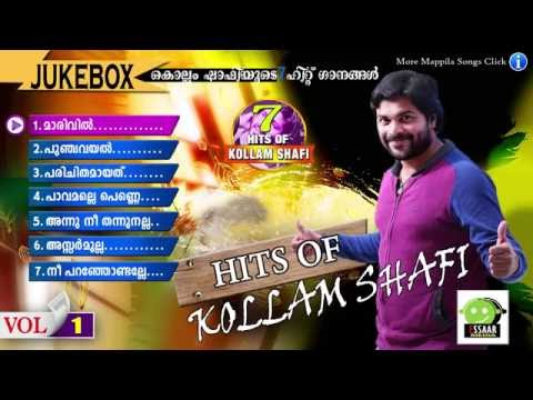 Shafi Kollam super hit songs vol 1 | Essaarmedia