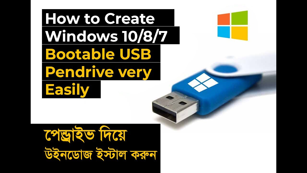 How To Bootable USB Pendrive Windows 10/8/7 very Easily method