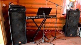JBL JRX125 speakers + QSC RMX 1450 amplifier audio test