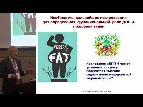 Аметов А.С., Сахарный диабет 2 типа: ранняя комбинированная терапия.