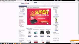Какой компьютер выбрать и где купить компьютер?(, 2014-08-09T22:22:39.000Z)