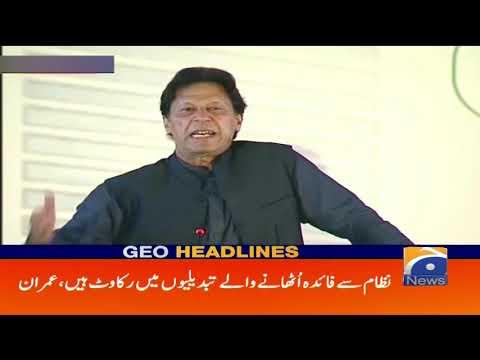 Geo Headlines - 01 AM - 18 April 2019