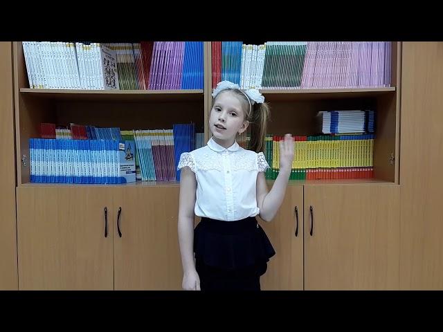 Изображение предпросмотра прочтения – ЭвелинаАксенова читает произведение «Наш дедушка» Е.А.Благининой