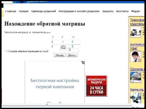 Математика онлайн. Решение математики онлайн