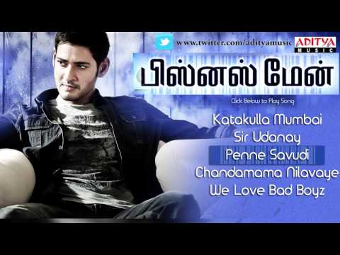 Businessman | Tamil Movie Full Songs Jukebox | Mahesh babu, Kajal Aggarwal