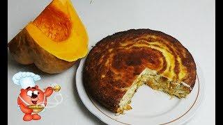 Запеканка из творога и тыквы-простой десерт. Как приготовить запеканку?