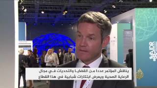 افتتاح مؤتمر القمة العالمي للابتكار بالرعاية الصحية في الدوحة