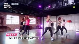 THE BODY SHOW 4 161020 EP 10