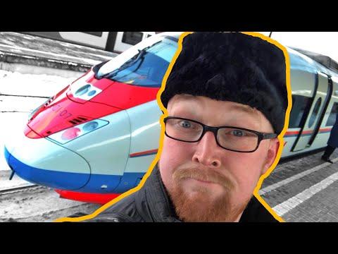 Сапсан/Москва - Санкт-Петербург