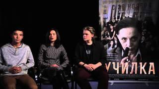 Софья Маркина приглашает посмотреть и оценить фильм «Училка»