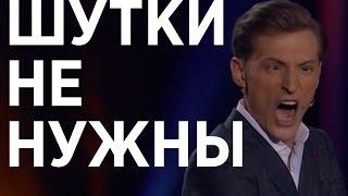 Павел Воля - Большой Stand Up 2015 - ОБЗОР - МятаМята #10