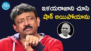 Ilayaraja's Music Shocked Me - RGV | RGV About Music | Ramuism 2nd Dose | iDream Movies