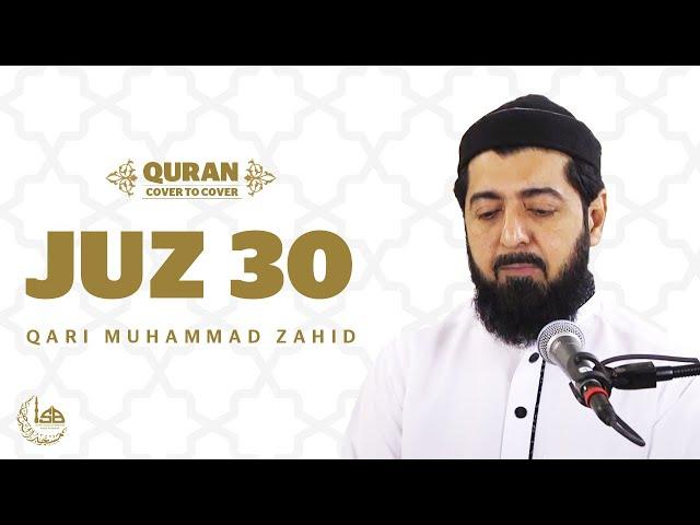 Juz 30 - Qari Muhammad Zahid