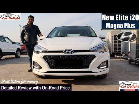 Elite I20 2019 Magna Plus Detailed Review With On Road Price I20 Magna Plus 2019 Youtube
