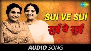 Sui Ve Sui - Surinder Kaur and Prakash kaur
