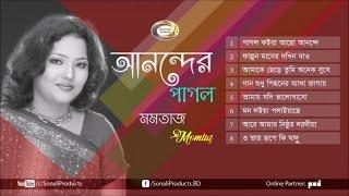 Momtaz - Anonder Pagol | Full Audio Album | Sonali Products