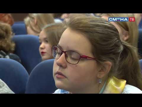 Питчинг на «Зимней детской КиноАкадемии-2018» в ВДЦ «Смена»