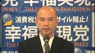 東京21区 幸福実現党 山本あつし 未来のためのQ&A