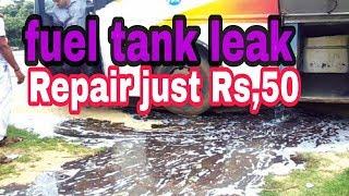 How to repair fuel tank leak in malayalam l ईंधन टैंक रिसाव की मरम्मत कैसे करें