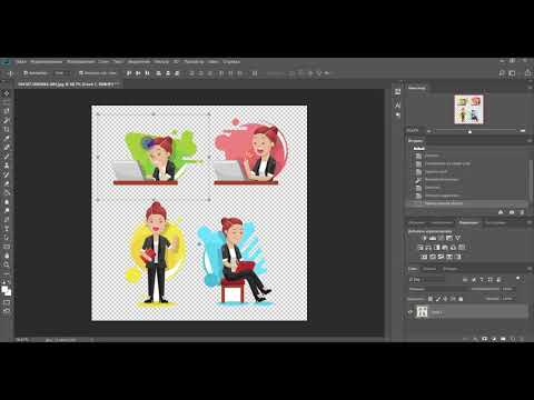 Как быстро вырезать картинку. Уроки Photoshop