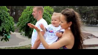 Даниэлю 1 годик, маленькая история (Love story )