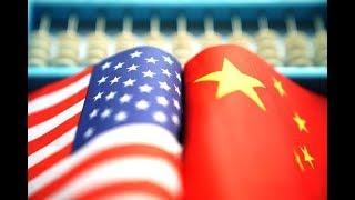 美國最大債主還是中國;中國P2P平台倒閉潮;拼多多將赴美上市;美國進口車漲近6千美元;高盛新CEO竟是一位DJ(《今日華爾街》2018年7月18日第二次播報)
