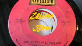 GARLAND GREEN - just my way of loving you - COTILLION.wmv