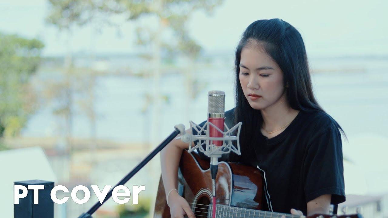 โรคซึมเหล้า - ลำเพลิน วงศกร 【COVER VERSION】จินน้อย PT Music