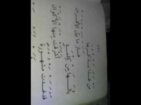 Teks Lailahaillallah Manaqib Sech Abdul Qodir jailani versi Al KHIDMAH