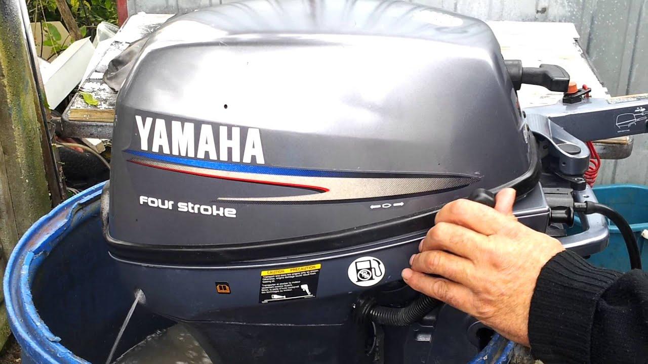 2006 yamaha f8 hp outboard motor 4 stroke 4 suw youtube for 2004 yamaha 15 hp 4 stroke